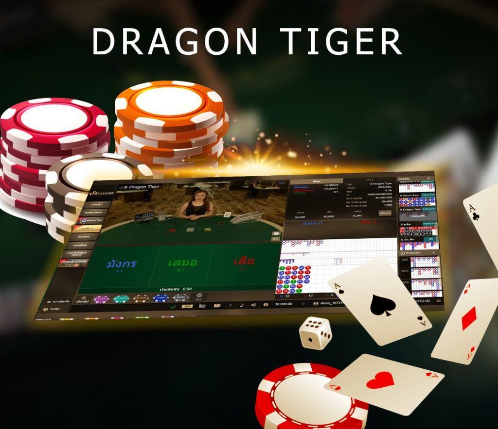 เกมมือถือเสือมังกรออนไลน์ เล่นง่าย ได้เงินจริง ต้องลอง